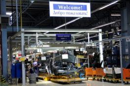 Завод GM-АвтоВАЗ